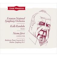 ブラームス:交響曲第1番、ベートーヴェン:ピアノ協奏曲第3番 ネーメ・ヤルヴィ&エストニア国立交響楽団、カレ・ランダル