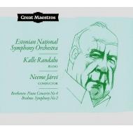 ブラームス:交響曲第2番、ベートーヴェン:ピアノ協奏曲第4番 ネーメ・ヤルヴィ&エストニア国立交響楽団、カレ・ランダル