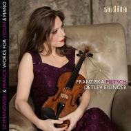 フランク:ヴァイオリン・ソナタ、シマノフスキ:神話、ロマンス フランチスカ・ピーチ、デトレフ・アイシンガー