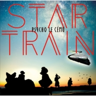 STAR TRAIN 【初回限定盤】(CD+DVD)