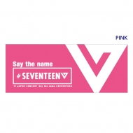 タオル ピンク/Say the name #SEVENTEEN