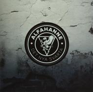 Det Nya Svarta (アナログレコード)