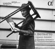 ハイドン:交響曲第12番、第70番、第60番「迂闊者」 ジョヴァンニ・アントニーニ、イル・ジャルディーノ・アルモニコ