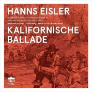 『カリフォルニア・バラード』 ヘルマン・ハーネル、ギーゼラ・マイ、エルンスト・ブッシュ、エボニー・バンド、他