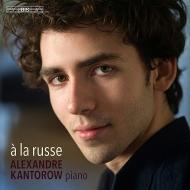 バラキレフ:イスラメイ、ストラヴィンスキー:火の鳥、ラフマニノフ:ピアノ・ソナタ第1番、他 アレクサンドル・カントロフ