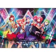 """LIVE 2017 """"ワルキューレがとまらない"""" at 横浜アリーナ"""