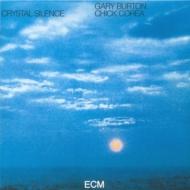 Crystal Silence (180グラム重量盤レコード)
