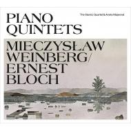 ヴァインベルク:ピアノ五重奏曲、ブロッホ:ピアノ五重奏曲第2番 アネタ・マイェロヴァー、シュターミッツ四重奏団