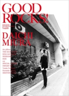 GOOD ROCKS! Vol.83
