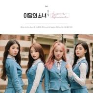 1st Mini Album: Love & Live 【通常盤】