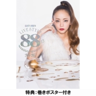 namie amuro LIVE STYLE 2016-2017 (DVD)《特典:巻きポスター付き》