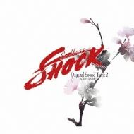 KOICHI DOMOTO 「Endless SHOCK」Original Sound Track 2 【初回盤】(+DVD)