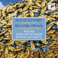 フランツ・シュミット:交響曲第2番、R.シュトラウス:炉端のまどろみ セミョン・ビシュコフ&ウィーン・フィル