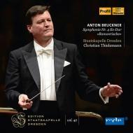 交響曲第4番『ロマンティック』 クリスティアーン・ティーレマン&シュターツカペレ・ドレスデン