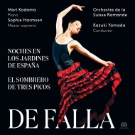 『三角帽子』『スペインの庭の夜』『火祭りの踊り』、他 山田和樹&スイス・ロマンド管弦楽団、児玉麻里
