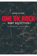 BAND SCORE ONE OK ROCK BEST SELECTION 1st「ゼイタクビョウ」-8th「Ambitions」