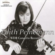 エディト・パイネマン、ヴァイオリン協奏曲ライヴ集〜ベートーヴェン(セル指揮、1960)、プロコフィエフ(ヴァント、1975)、シベリウス(カイルベルト、1967)、他(2CD)