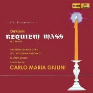 レクィエム第1番 カルロ・マリア・ジュリーニ&ローマ聖チェチーリア国立音楽院管弦楽団&合唱団(1954)