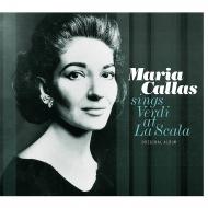 スカラ座でヴェルディを歌う:マリア・カラス (アナログレコード/Vinyl Passion Classical)