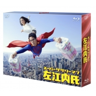 Super Salaryman Saenai Shi Blu-Ray-Box