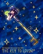 豊崎愛生 3rdコンサートツアー2016 The Key To Lovin' 【初回限定】
