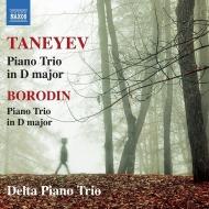 タネーエフ:ピアノ三重奏曲、ボロディン:ピアノ三重奏曲 デルタ・ピアノ・トリオ