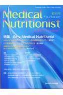 Medical Nutritionist Of Pen Leaders Vol.1no.