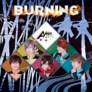 BURNING (林盤)