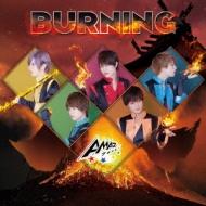 BURNING (火盤)