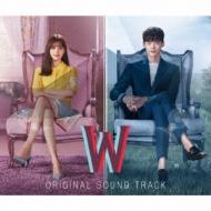 W-二つの世界-オリジナル・サウンドトラック
