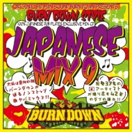 100% JAPANESE DUB PLATES EXCLUSIVE MIX CD BURN DOWN STYLE JAPANESE MIX 9