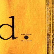the piriod -revisited-