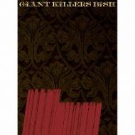 GiANT KiLLERS 【初回生産限定盤】(2CD+Blu-ray+写真集)