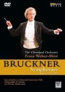 交響曲第4番、第5番、第7番、第8番、第9番 フランツ・ヴェルザー=メスト&クリーヴランド管弦楽団(5DVD)