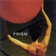 Prismania