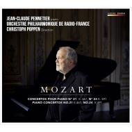 ピアノ協奏曲第21番、第24番 ジャン=クロード・ペヌティエ、クリストフ・ポッペン&フランス放送フィル