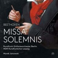 ミサ・ソレムニス マレク・ヤノフスキ&ベルリン放送交響楽団、ライプツィヒ放送合唱団