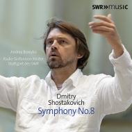交響曲第8番 アンドレイ・ボレイコ&シュトゥットガルト放送交響楽団