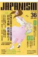 JAPANISM 36
