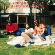 Dubbing In The Back Yard (アナログレコード)