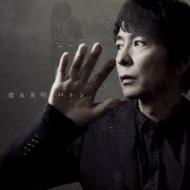バトン 【初回限定盤】(+DVD)