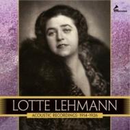ロッテ・レーマン/アコースティック録音集 1914〜1926年(4CD)