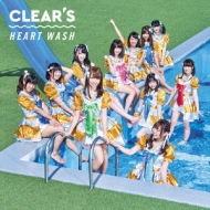 HEART WASH 【初回生産限定盤 タイプA】