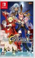 【Nintendo Switch】Fate/EXTELLA