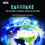 『EARQUAKE〜大音量クラシック作品集』 レイフ・セーゲルスタム&ヘルシンキ・フィル