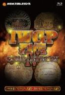 IWGP烈伝COMPLETE-BOX 4 1995年第17代IWGP王者誕生〜2001年第27代IWGP王者誕生【Blu-ray-BOX】