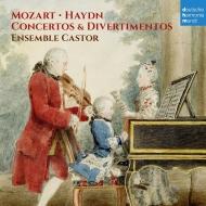 モーツァルト:3つのクラヴィーア協奏曲 K.107、ハイドン:ディヴェルティメント集 アンサンブル・カストル
