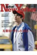 Magazine (Book)/Safari Newyorker Vol.7 Hinode Mook