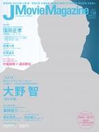J Movie Magazine (ジェイムービーマガジン)Vol.24