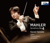 交響曲第4番 山田和樹&日本フィル、小林沙羅